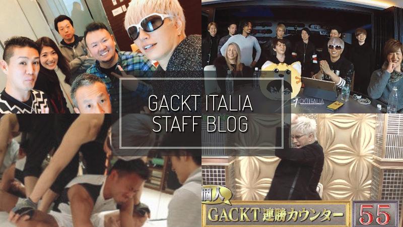 GACKT ITALIA STAFF BLOG – JAN 07 2017