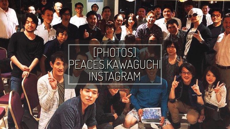 [FOTO] PEACES.KAWAGUCHI INSTAGRAM – GEN 16 2018