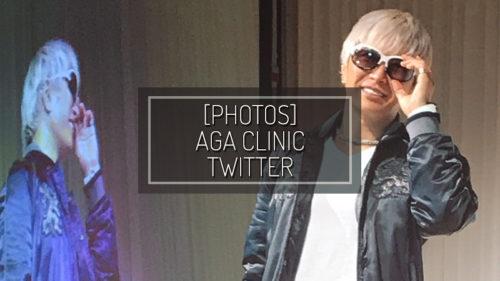 [PHOTOS] AGA CLINIC TWITTER – JAN 18 2018