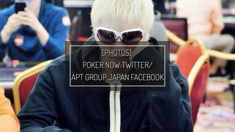 [FOTO] POKER NOW TWITTER/APT group JAPAN FACEBOOK – MAR 25 2018