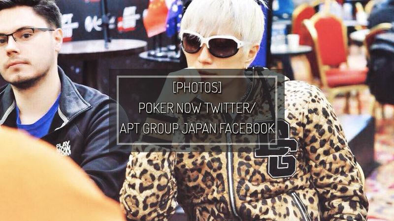 [PHOTOS] POKER NOW TWITTER/APT group JAPAN FACEBOOK – MAR 27 2018