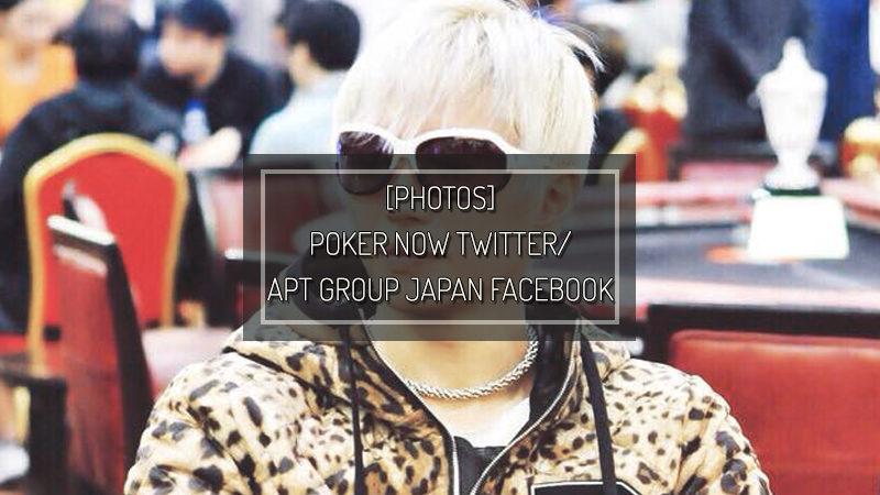 [PHOTOS] POKER NOW TWITTER/APT GROUP JAPAN FACEBOOK – MAR 28 2018