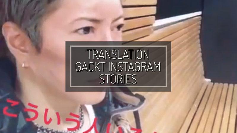 GACKT INSTAGRAM STORIES – MAG 22 2018