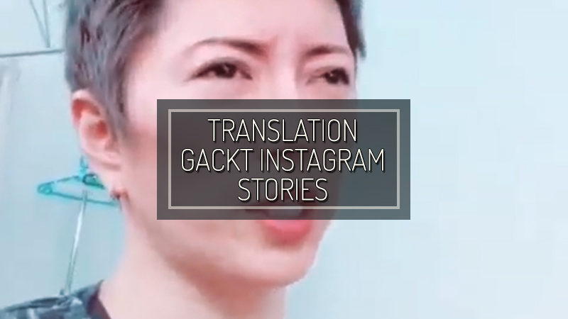 GACKT INSTAGRAM STORIES – MAG 26 2018 – 2° AGGIORNAMENTO