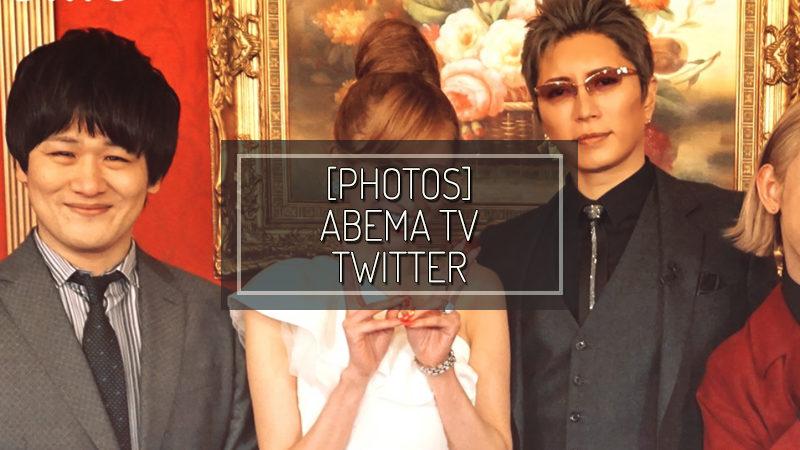 [PHOTOS] ABEMA TV TWITTER – JUN 21 2018