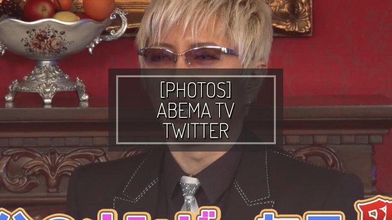 [PHOTOS] ABEMA TV TWITTER – JUN 23 2018