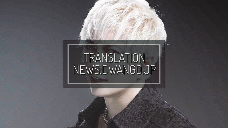 NEWS.DWANGO.JP: GACKT's completely sold out birthday live will be broadcast live exclusively on NicoNico Live