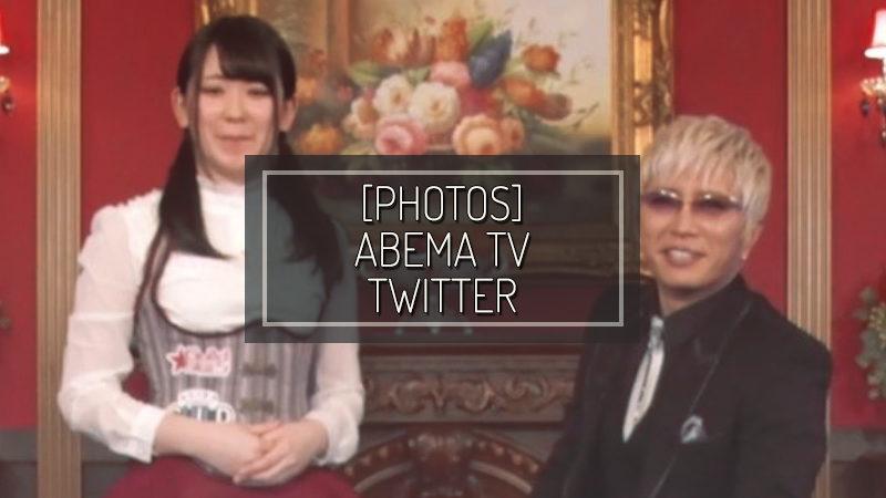 [PHOTOS] ABEMA TV TWITTER – JUN 30 2018