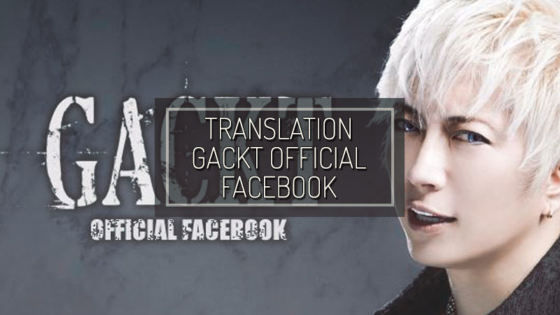 GACKT OFFICIAL FACEBOOK – NOV 14 2018