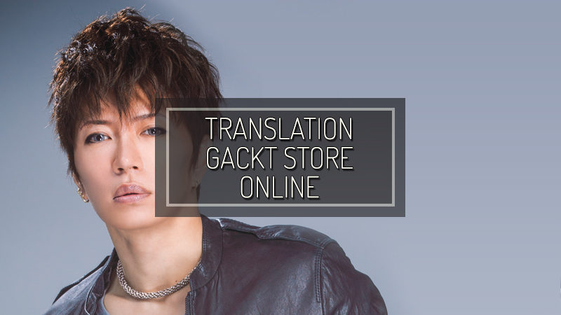 GACKT STORE: 【DVD/Esclusiva G&LOVERS】 Karanukan Special Edition