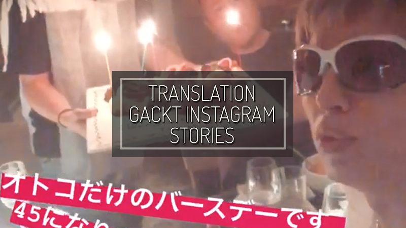 GACKT INSTAGRAM STORIES – JUL 04 2018