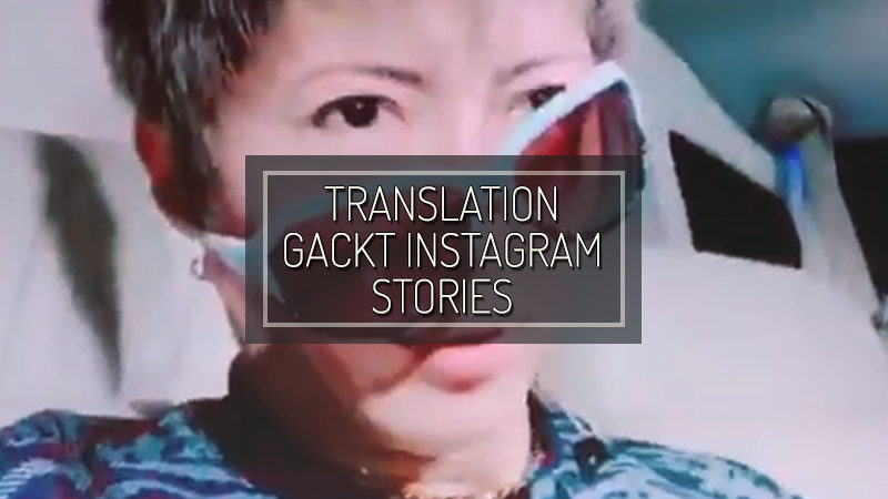 GACKT INSTAGRAM STORIES – LUG 11 2018
