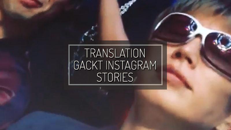 GACKT INSTAGRAM STORIES – JUL 15 2018 – 2° AGGIORNAMENTO