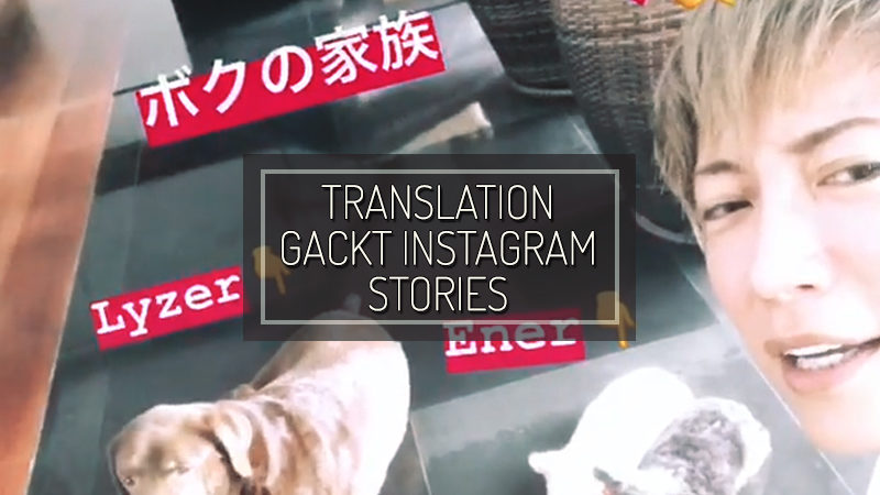 GACKT INSTAGRAM STORIES – LUG 24 2018