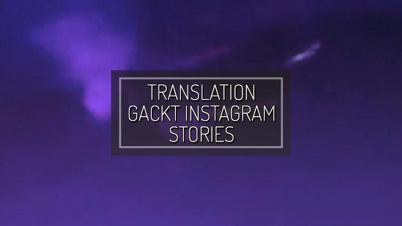 GACKT INSTAGRAM STORIES – AGO 14 2018