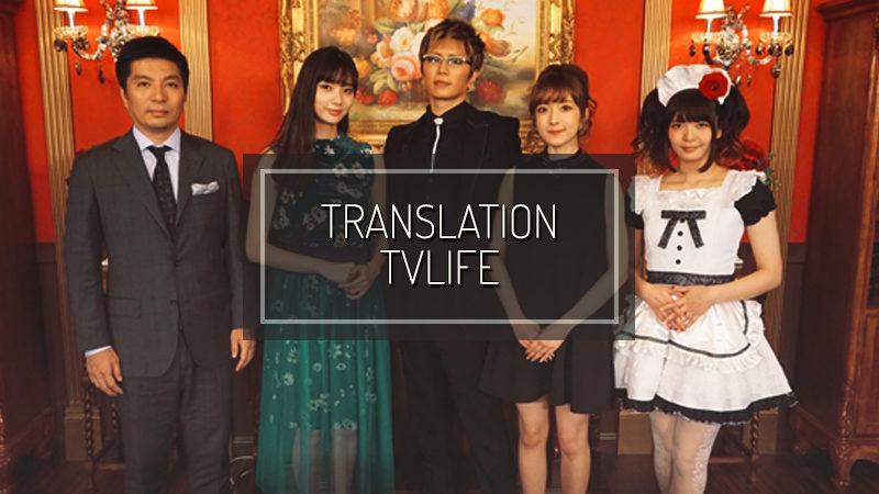TVLIFE.JP: Shinkawa Yua, President Fujita Susumu, Suto Ririka, Kobato Miku Clash! 『POKER×POKER』September Participants Annoucement