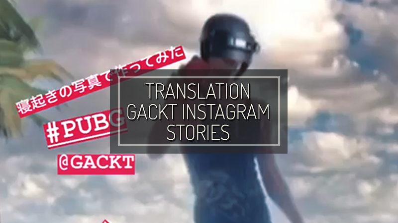 GACKT INSTAGRAM STORIES – OCT 15 2018