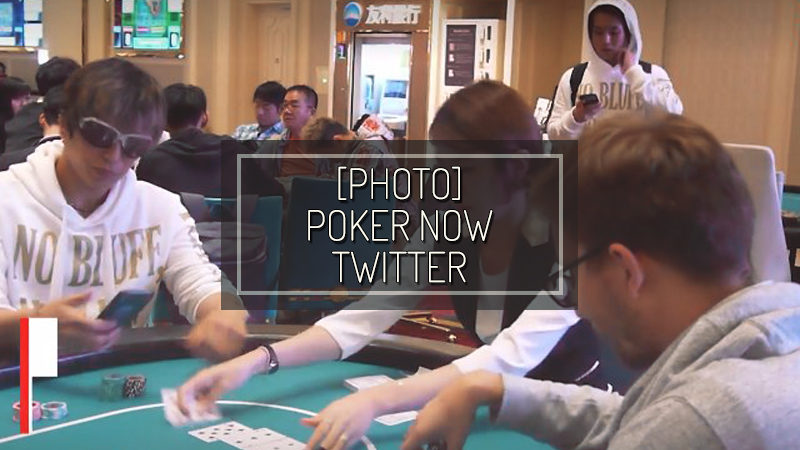[FOTO] POKER NOW TWITTER – SET 20 2018