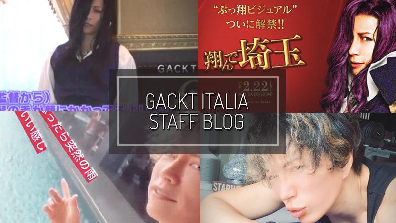 GACKT ITALIA STAFF BLOG – NOV 04 2018