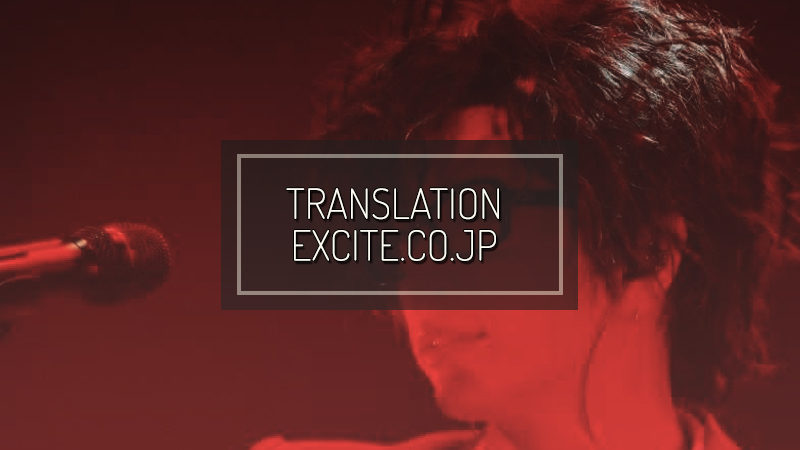 """EXCITE.CO.JP: """"Play earnestly, learn earnestly"""", the unchanging motto of the """"school"""" festival entertainment show hosted by GACKT / Report"""