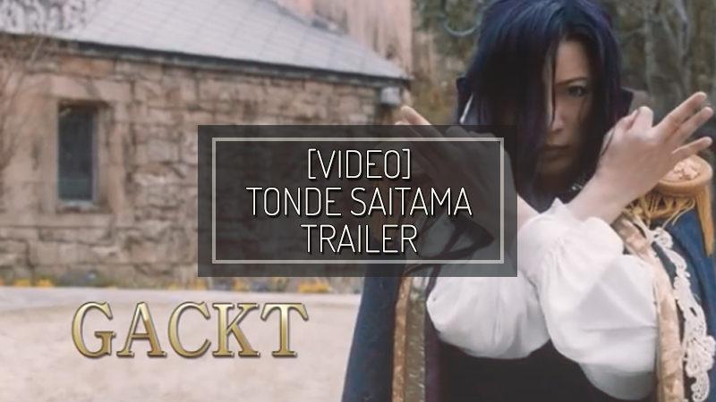 [VIDEO] TONDE SAITAMA TRAILER
