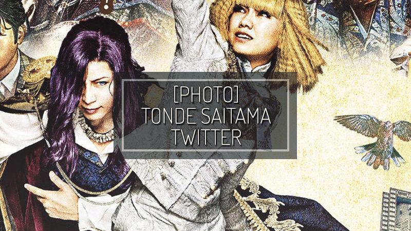 [PHOTO] TONDE SAITAMA TWITTER – NOV 12 2018