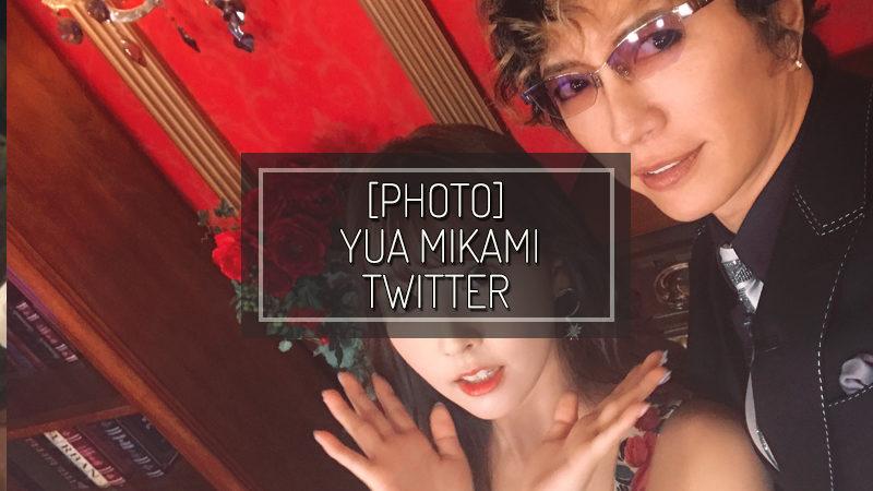 [PHOTO] YUA MIKAMI TWITTER – NOV 20 2018