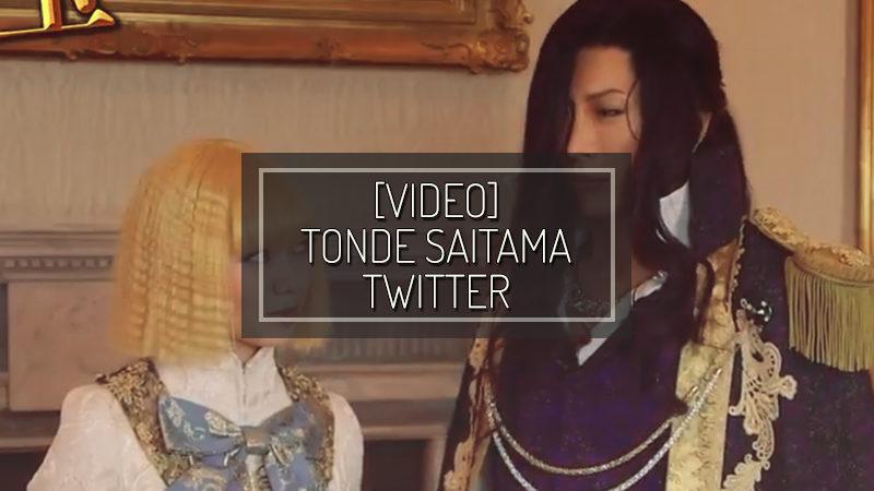 [VIDEO] TONDE SAITAMA TWITTER  –  DIC 31 2018