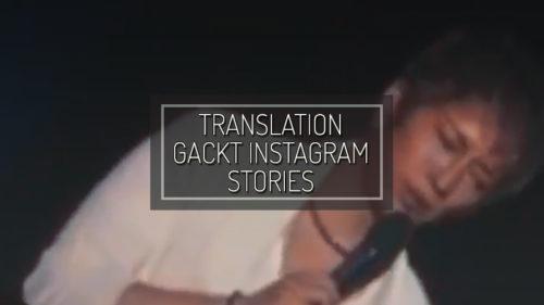 GACKT INSTAGRAM STORIES – DEC 10 2018