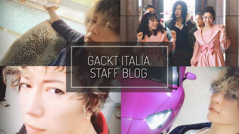 GACKT ITALIA STAFF BLOG – DIC 16 2018