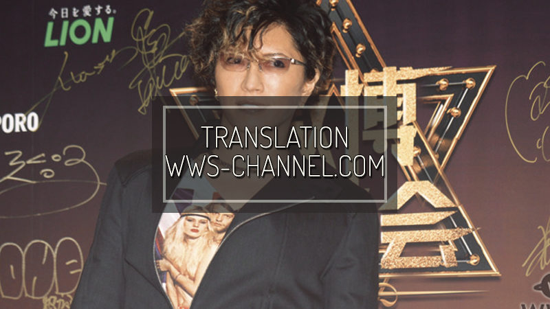 WWS-CHANNEL.COM: GACKT Appears on Weibo Award Event's Red Carpet!  WEIBO Account Festival in Japan 2018