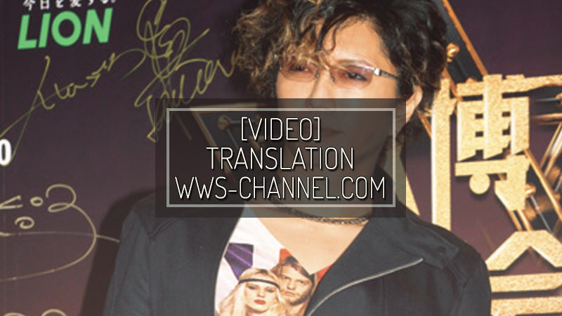 [VIDEO] WWS-CHANNEL.COM: GACKT appears in a unique T-shirt peeking out of his rider's jacket! WEIBO Account Festival in Japan 2018