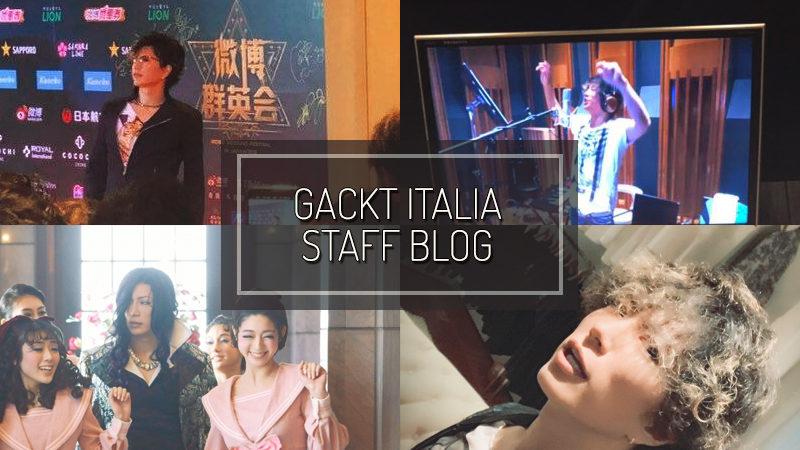 GACKT ITALIA STAFF BLOG – DIC 23 2018