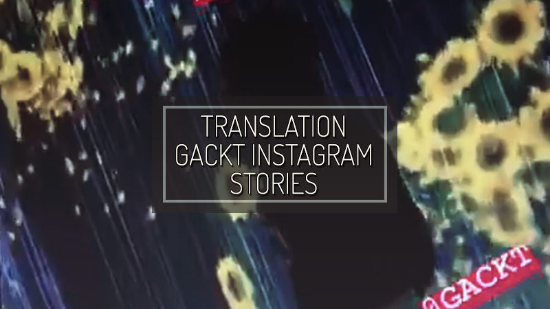 GACKT INSTAGRAM STORIES – DEC 24 2018