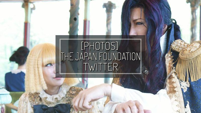 [PHOTOS] THE JAPAN FOUNDATION TWITTER – DEC 28 2018