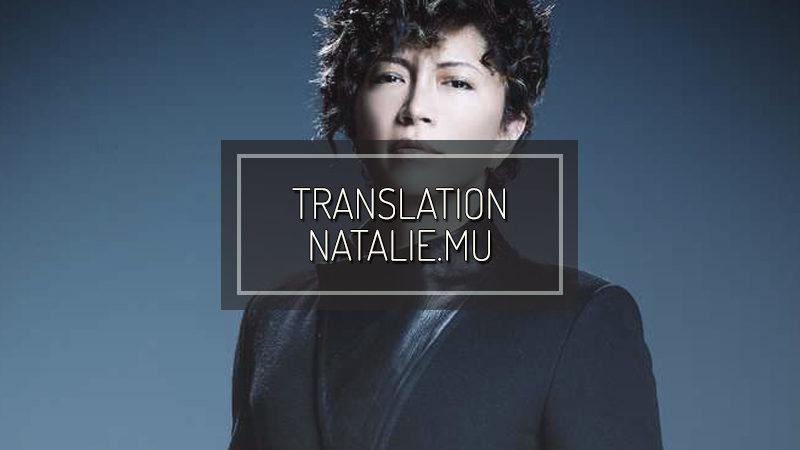 NATALIE.MU: GACKT, New Year's Eve「RIZIN.14」national anthem solo & match commentary