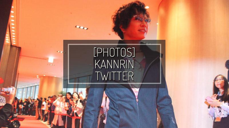 [PHOTOS] KANNRIN TWITTER – DEC 30 2018