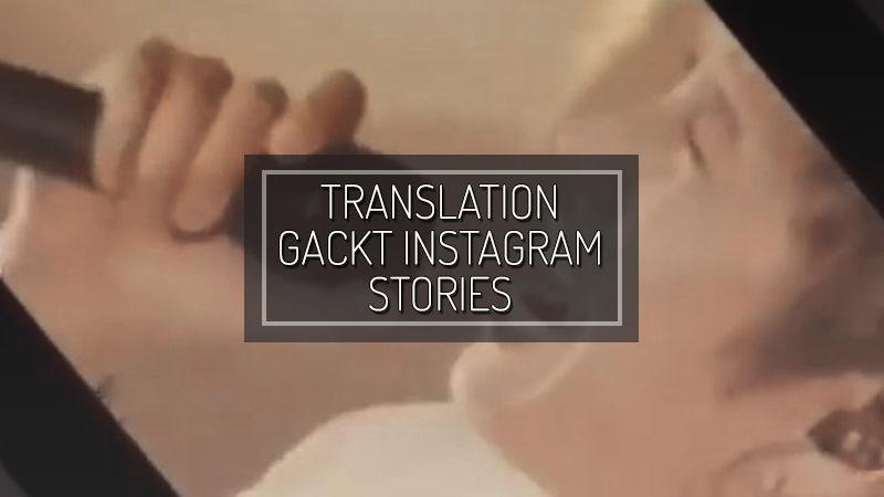 GACKT INSTAGRAM STORIES – DEC 01 2018