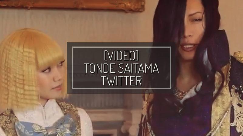 [VIDEO] TONDE SAITAMA TWITTER  –  GEN 13 2019