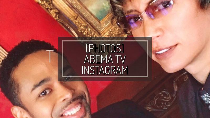 [PHOTOS] ABEMA TV INSTAGRAM – JAN 04 2019
