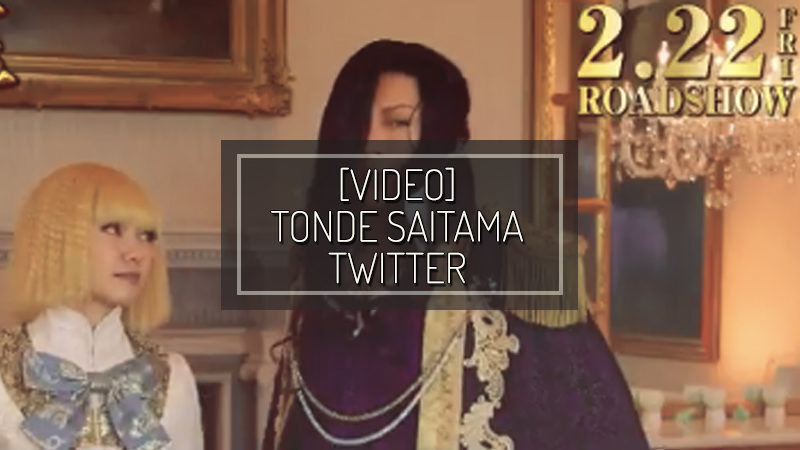 [VIDEO] TONDE SAITAMA TWITTER  –  GEN 10 2019