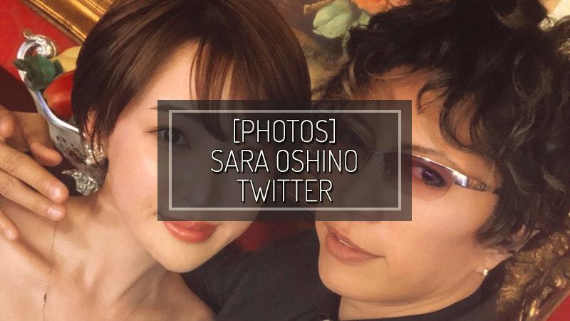 [FOTO] SARA OSHINO TWITTER – GEN 11 2019