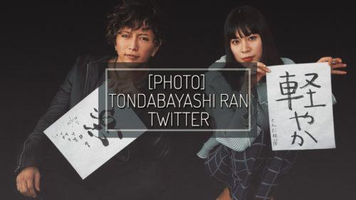 [PHOTO] TONDABAYASHI RAN TWITTER – JAN 23 2019