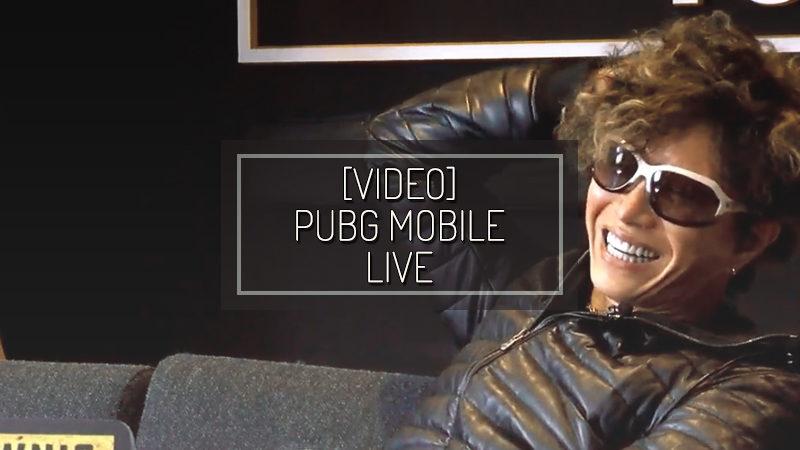 [VIDEO] PUBG MOBILE LIVE