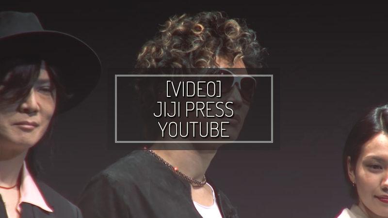 [VIDEO] JIJI PRESS YOUTUBE – JAN 28 2019