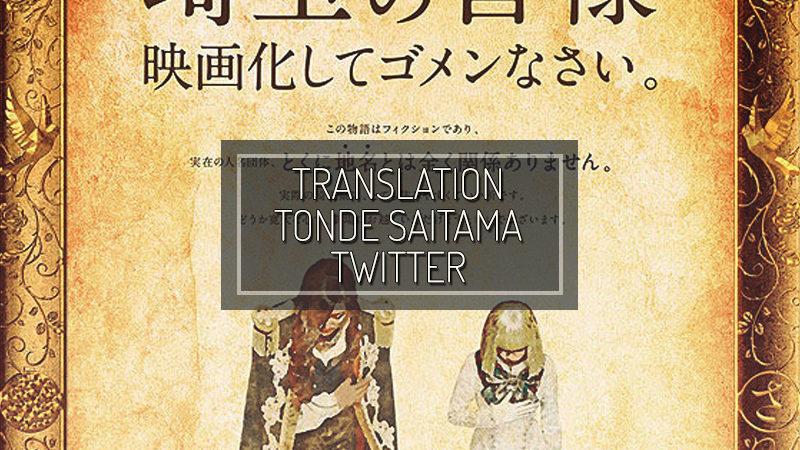 TONDE SAITAMA TWITTER – MAR 18 2019