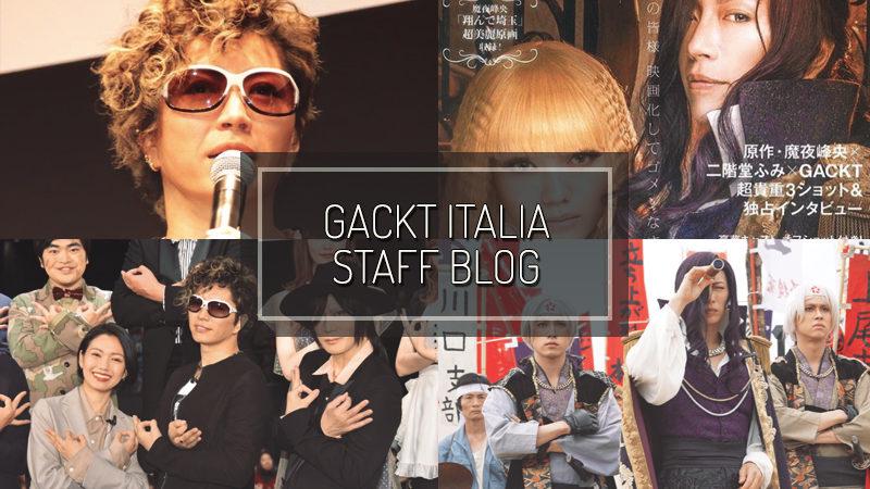 GACKT ITALIA STAFF BLOG – FEB 03 2019