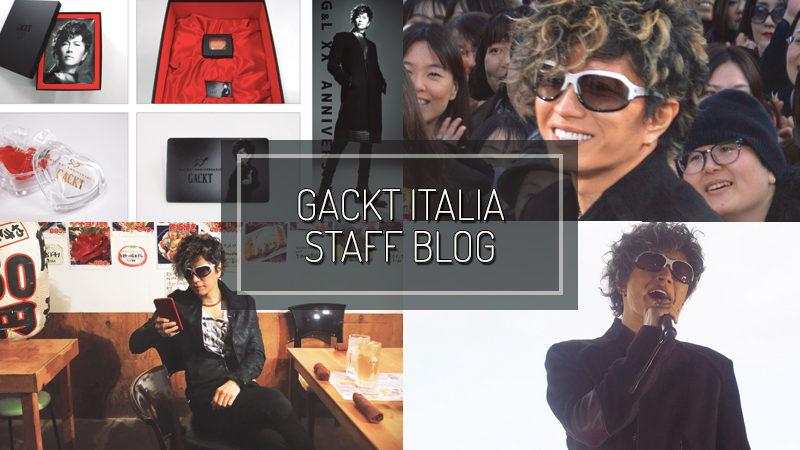 GACKT ITALIA STAFF BLOG – FEB 17 2019