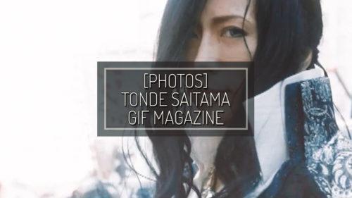[PHOTOS] TONDE SAITAMA GIF MAGAZINE – FEB 18 2019