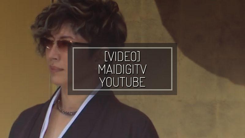 [VIDEOS] MAIDIGITV YOUTUBE – FEB 22 2019